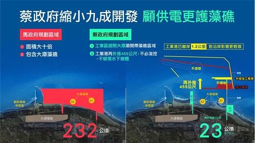 圖05.三接外推方案圖片4-來源:記者