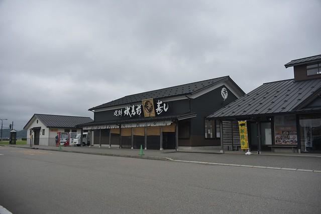 氷見道の駅番屋街