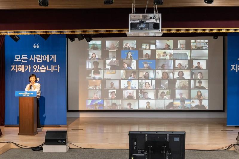 2021 통일국민협약안 채택을 위한 사회적 대화 1~3차 토론 현장