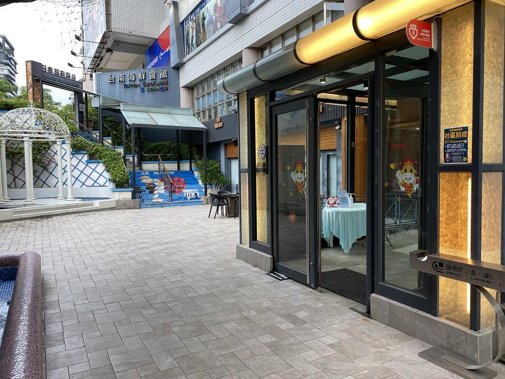 士林台南海鮮會館全家餐,台北好吃防疫套餐推薦!外帶自取可免下車(3人套餐優惠才1099)從午餐吃到晚餐都還有 @秤秤樂遊遊