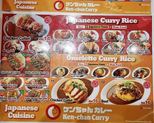 ken chan curry klcc menu