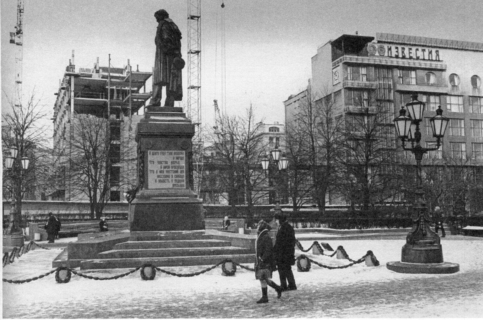 1971. Пушкинская площадь