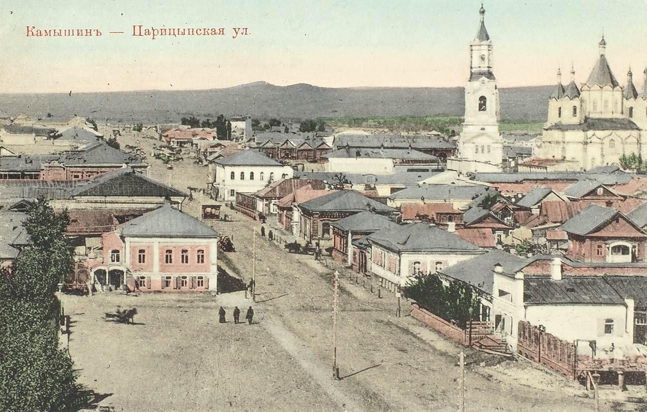 Царицынская улица