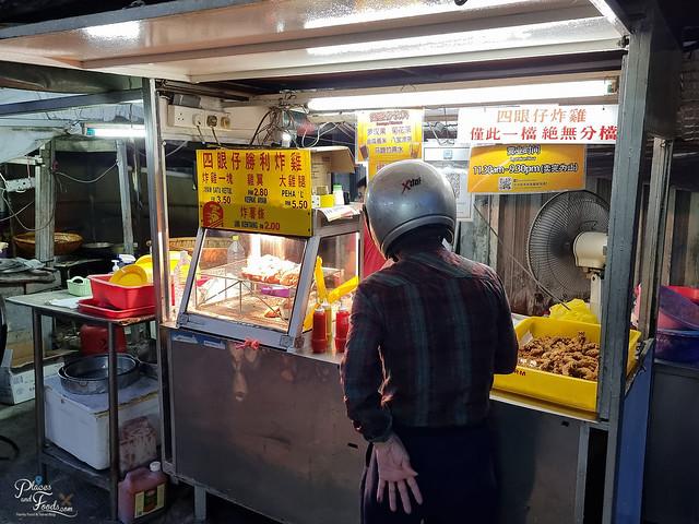 pudu winners fried chicken stall