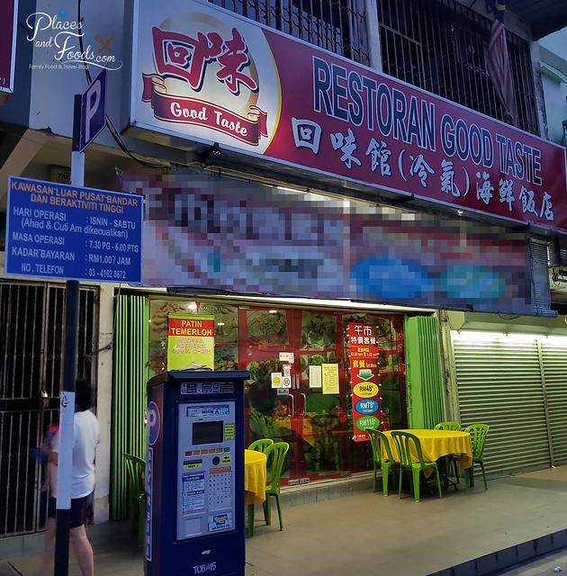 restoran good taste seafood