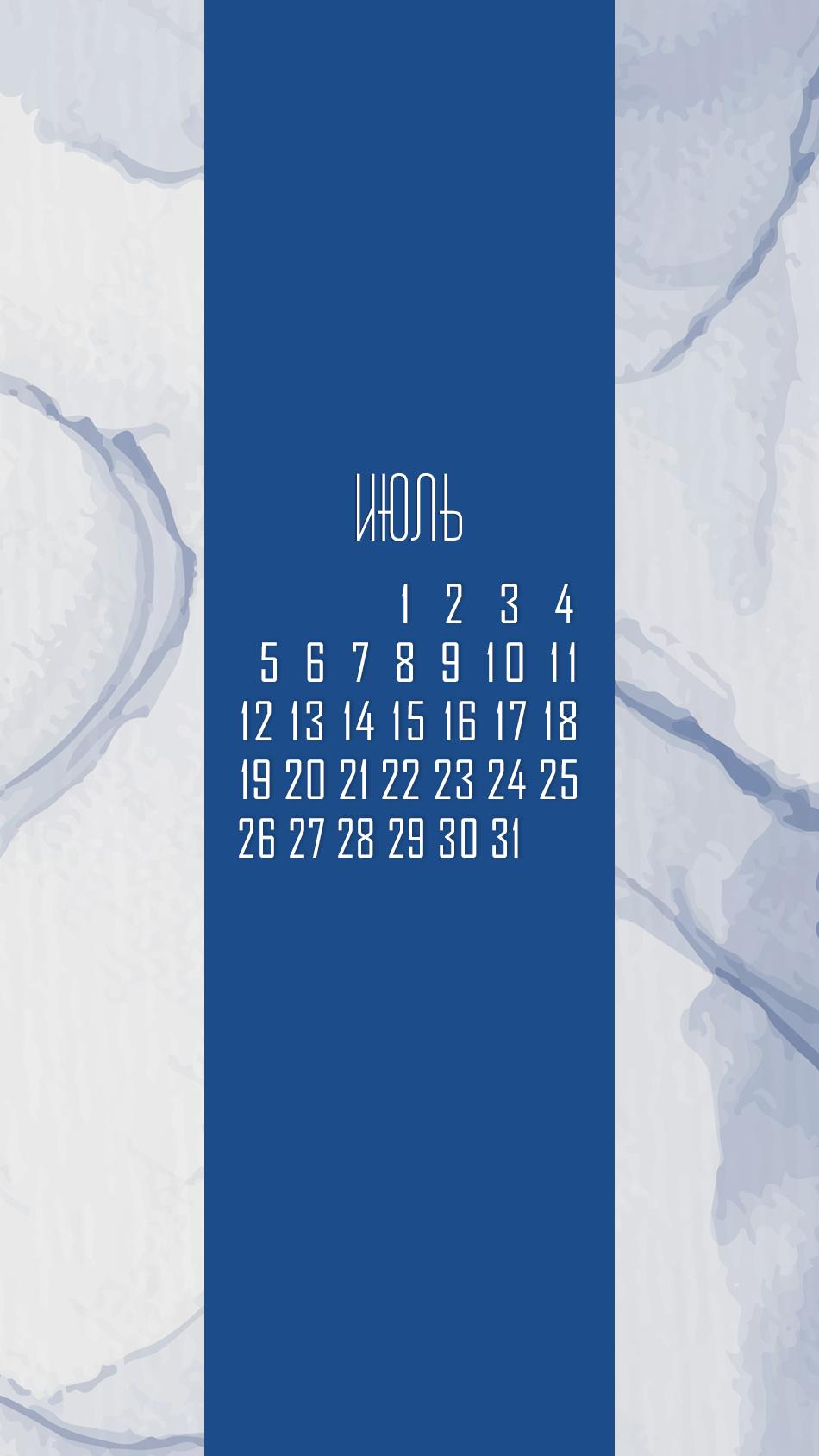заставка на смартфон, district-f.org календарь на июль 7