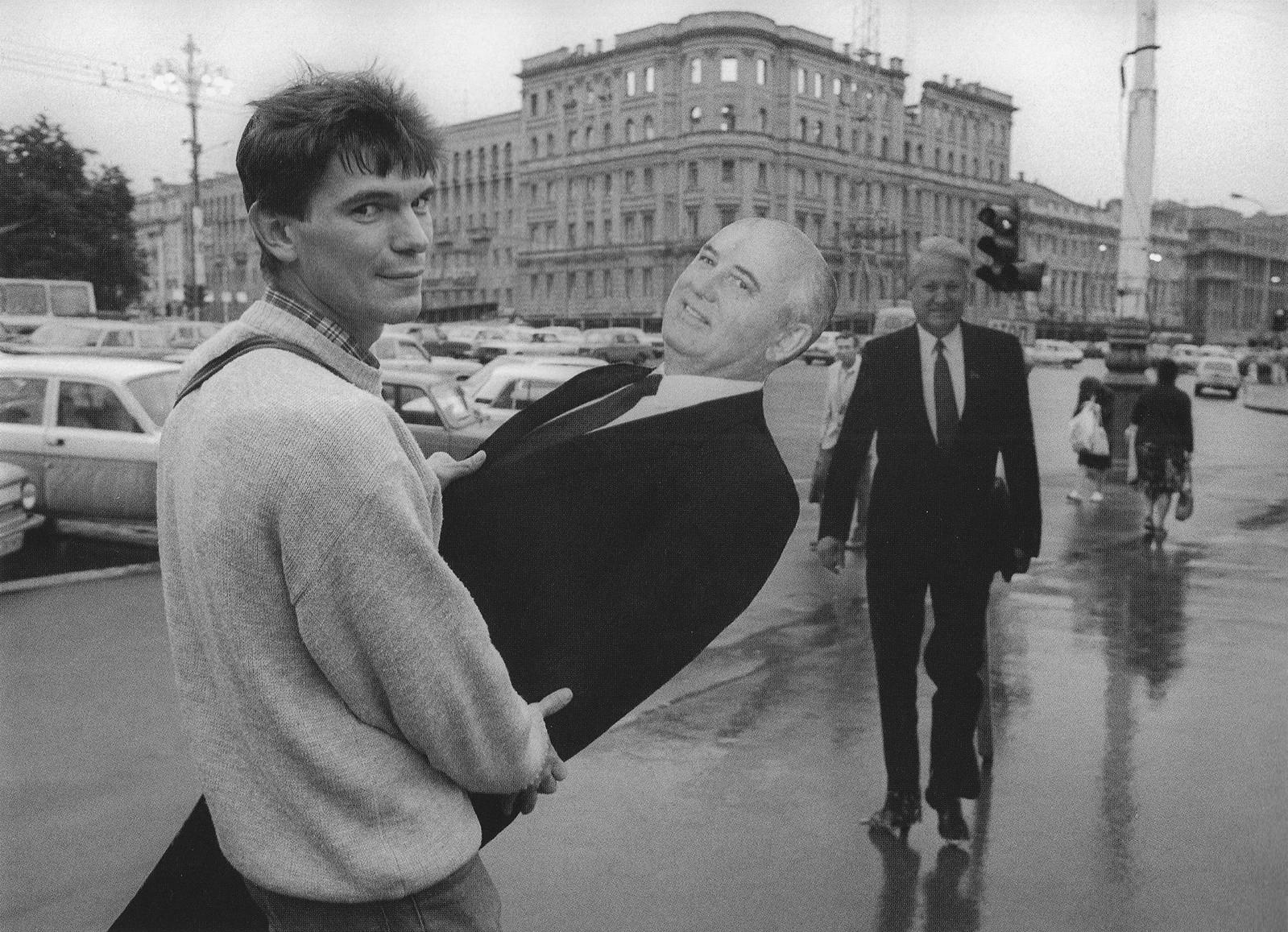 1991. На Пушкинской