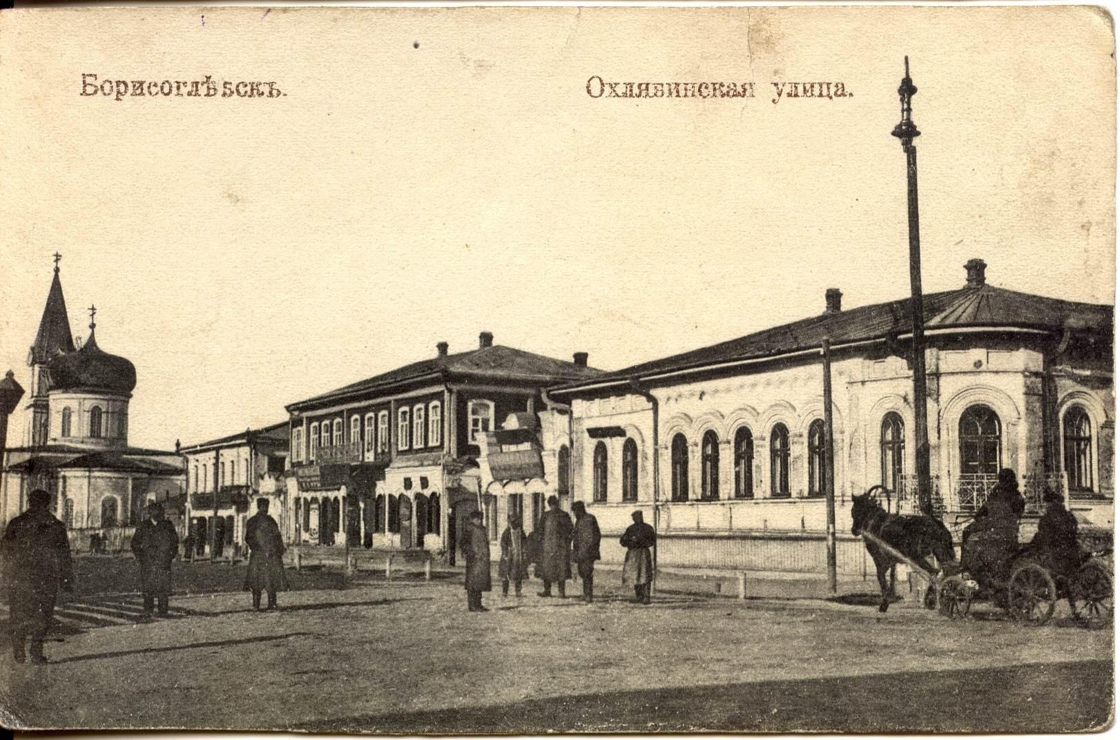 Охлябинская улица