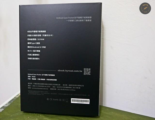 P1170568