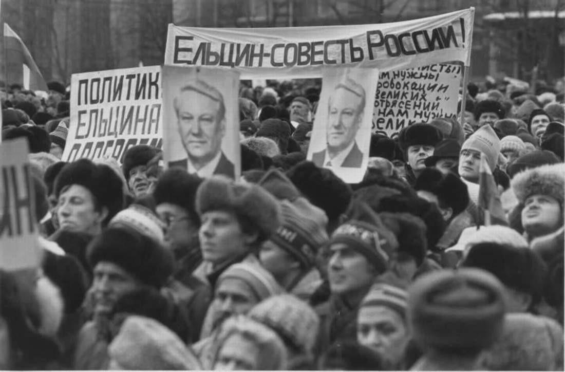 1991. Митинг на Манежной площади, 23 февраля