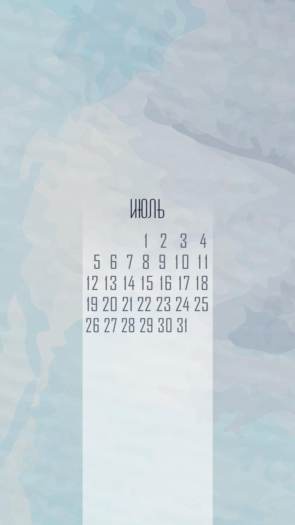 заставка на смартфон, district-f.org календарь на июль