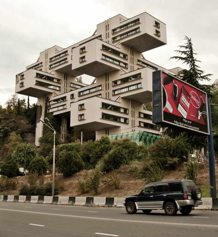 Tbilisi satellite launch building