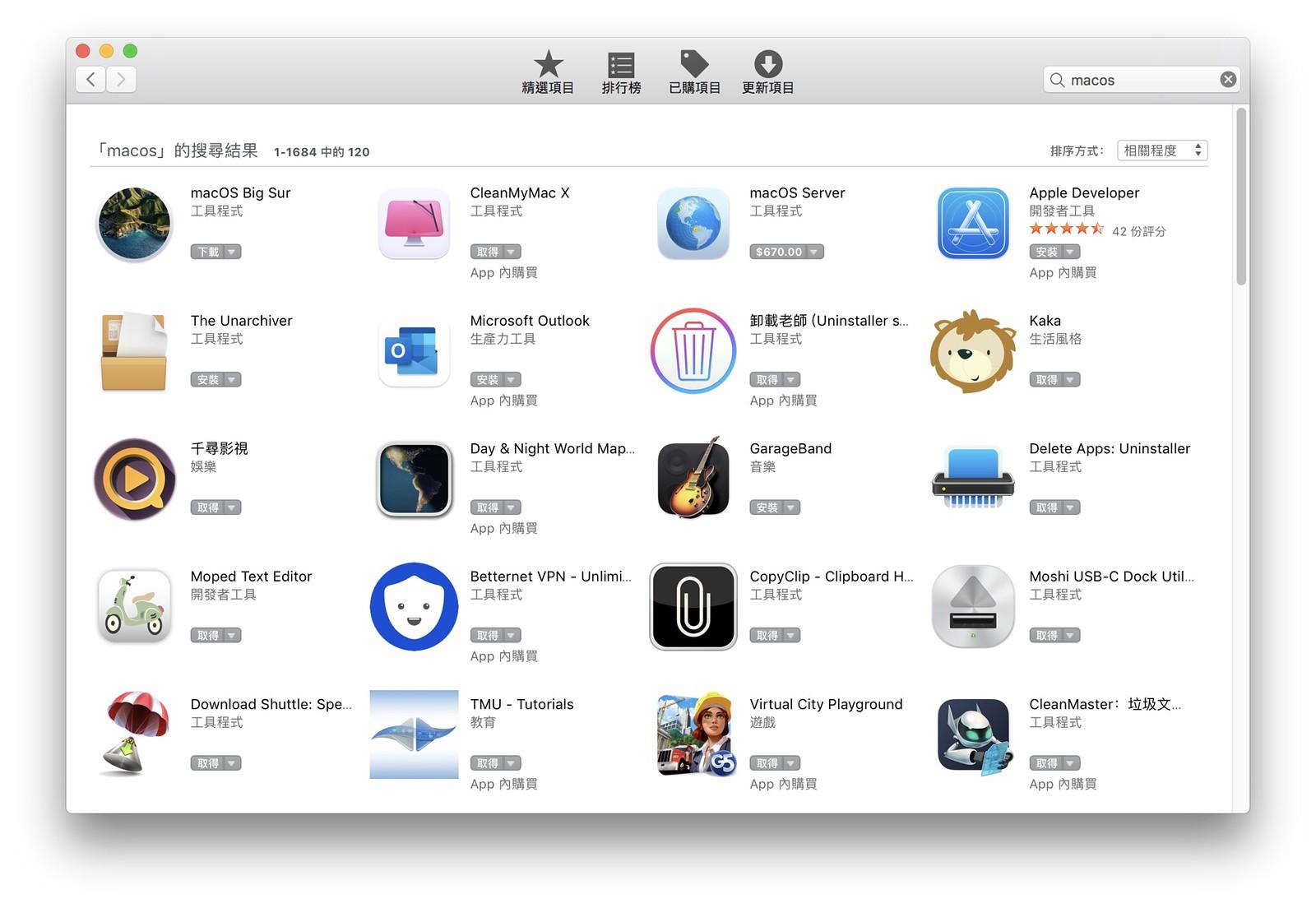 downloadBigSuronAppStore