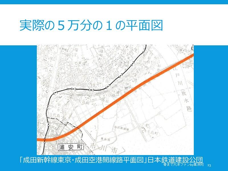 東西線の行徳付近の側道は成田新幹線の遺構なのか検証してみる(23)