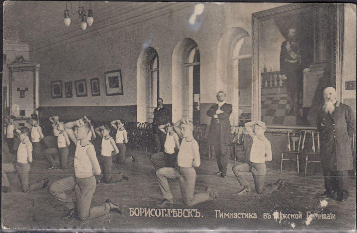 Гимнастика в мужской гимназии