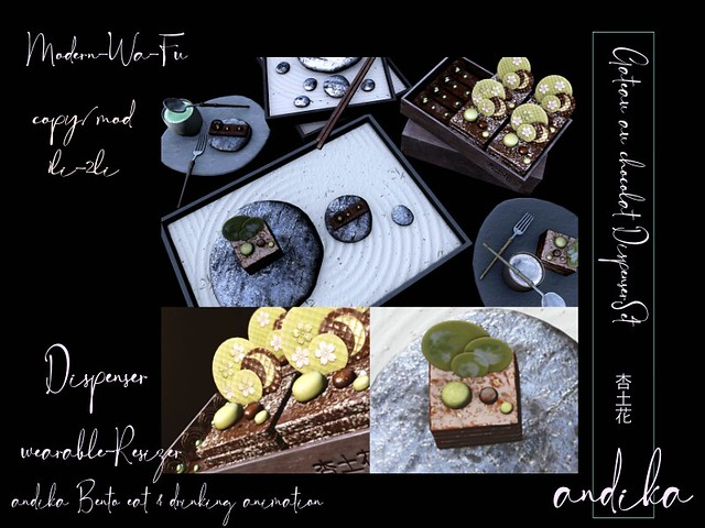 andika[modern-Wa-Fu]Gateau au chocolat Dispenser For japonica