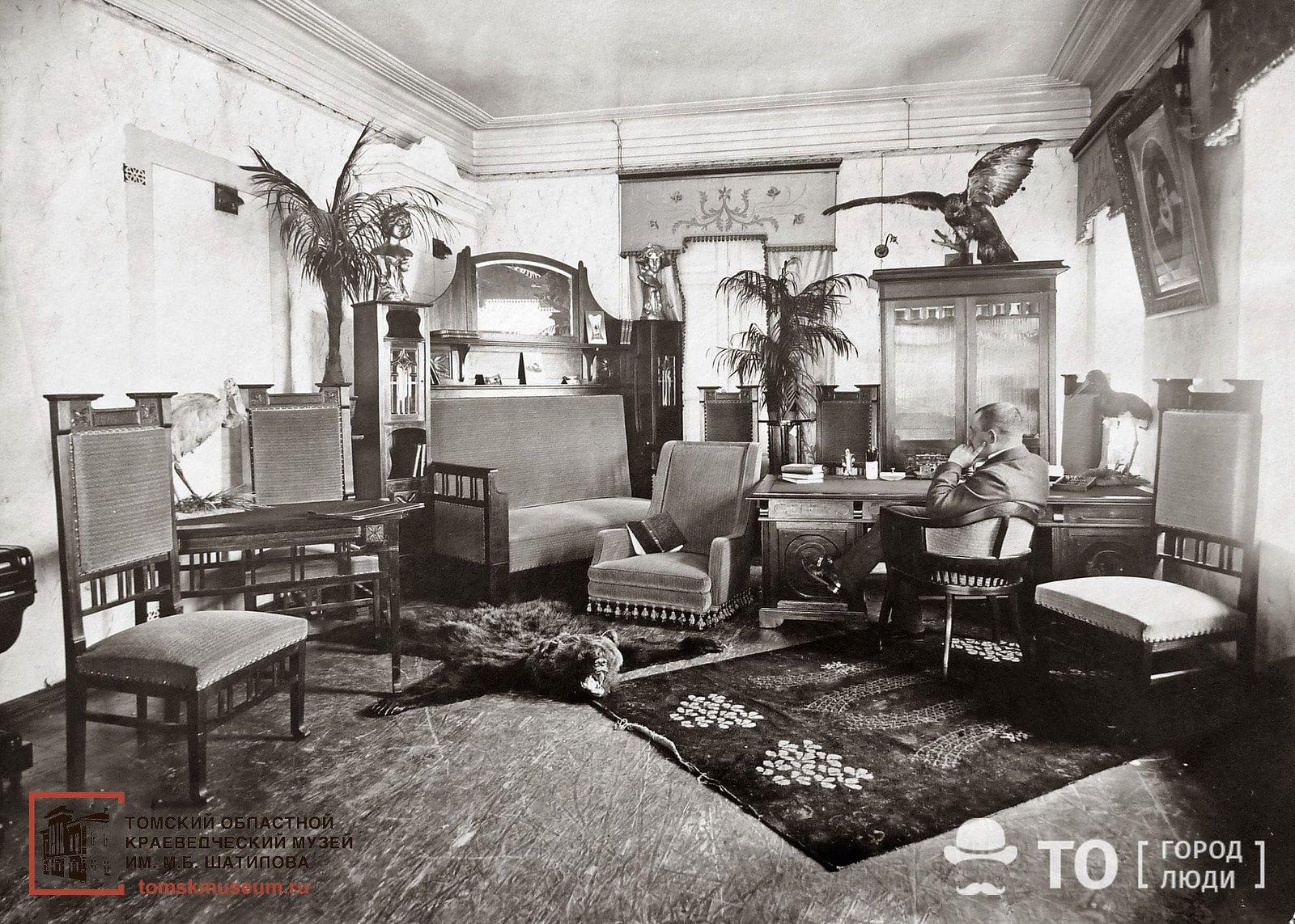 Домашний кабинет купца Иннокентия Ивановича Гадалова. 1900