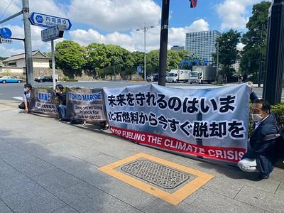 2021-06-28: Tokio Marine AGM Action