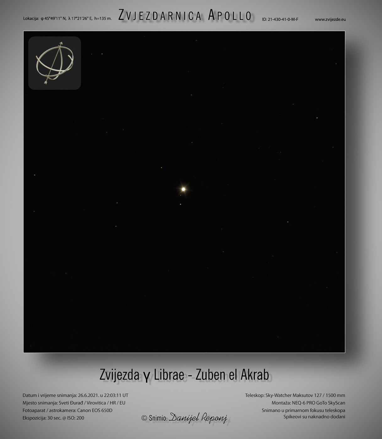 Zvijezda γ Librae - Zuben el Akrab, 26.6.2021.