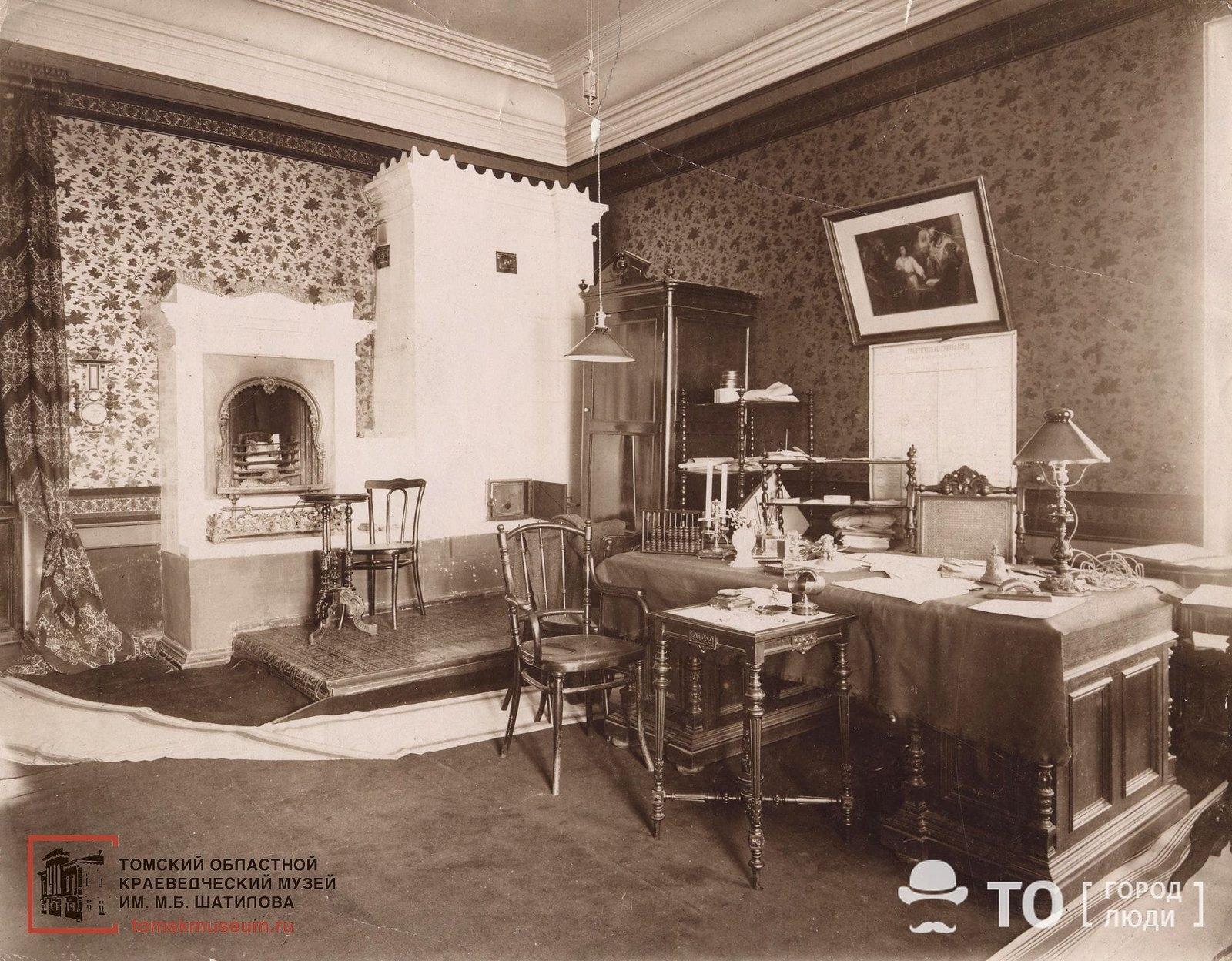 Купеческий кабинет. Конец XIX– начало XX века