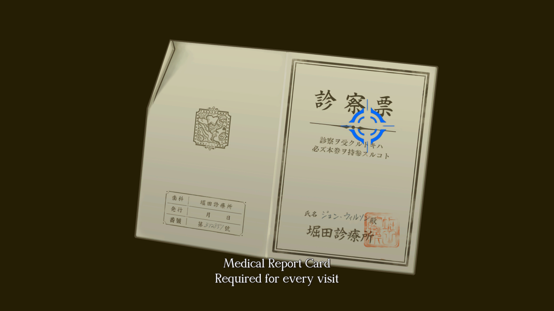 The Great Ace Attorney Chronicles - Medical Report Card Required for every visit