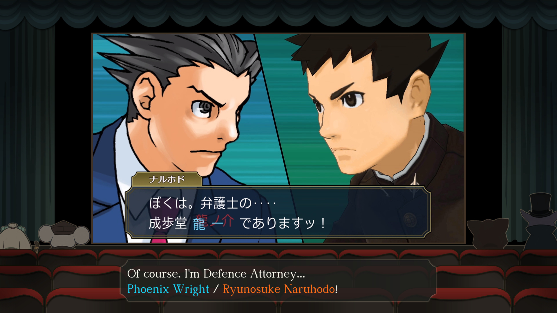 """The Great Ace Attorney Chronicles - """"Of course. I'm Defence Attorney... Phonix Wright / Ryunosuke Naruhodo!"""""""