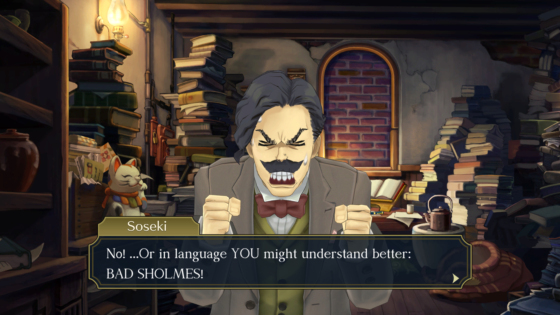 """The Great Ace Attorney Chronicles - Soseki says: """"No! ...Or in language YOU might understand better: BAD SHOLMES!"""""""