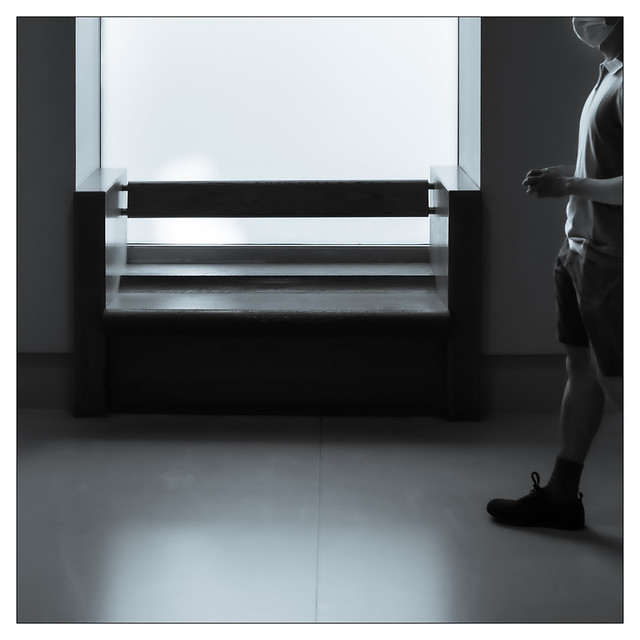 Tate Britain bench