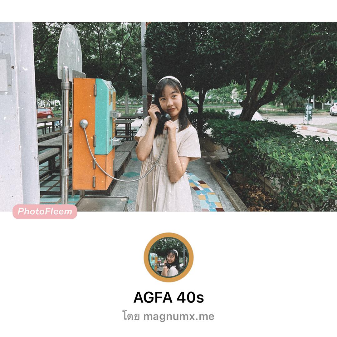 AGFA 40s ฟิลเตอร์ไอจีสีฟิล์มยุค 40s