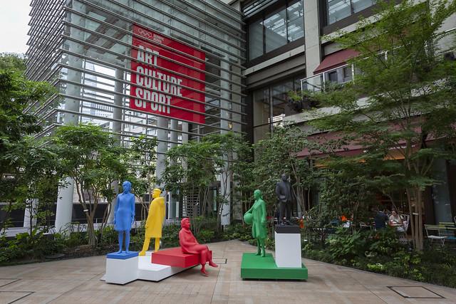 Olympic Agora Tokyo 2020