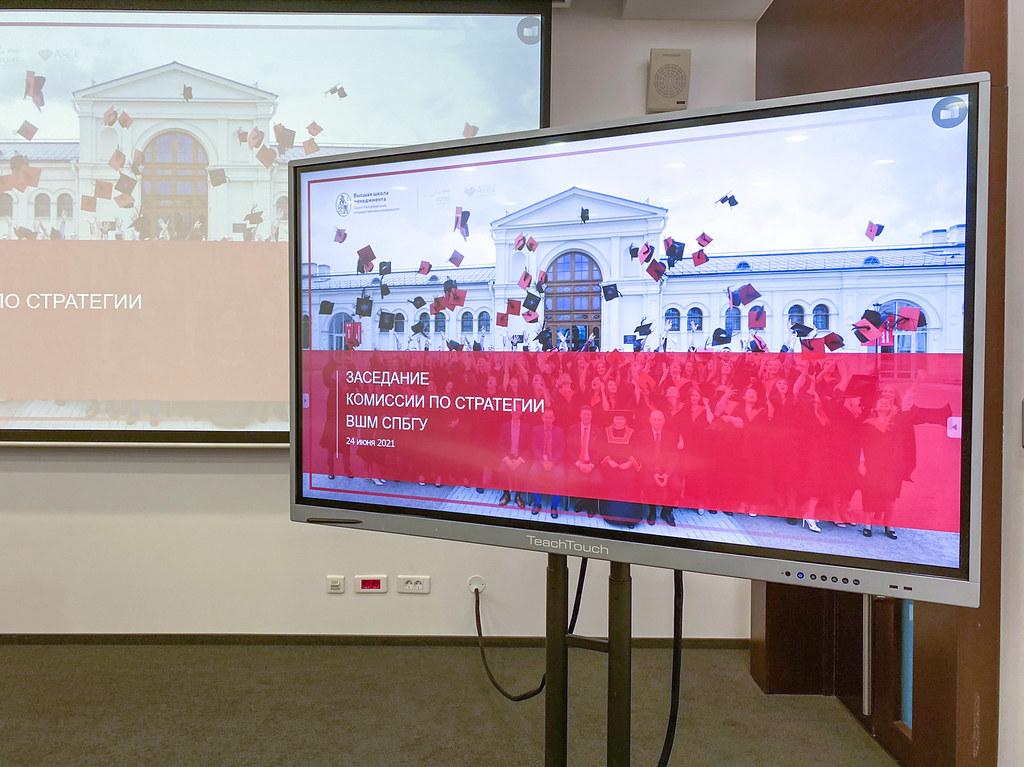Комиссия по стратегии ВШМ СПбГУ обсудила перспективы запуска линейки онлайн-программ ДПО