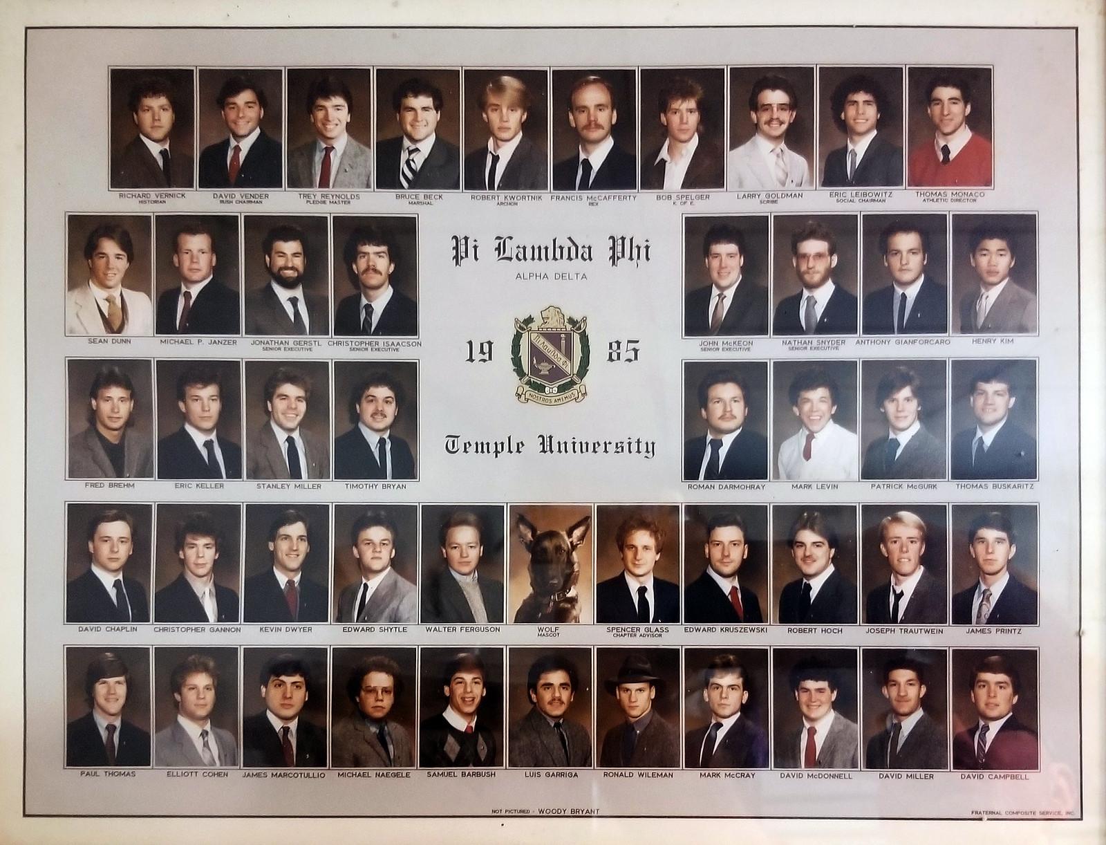 1985 composite framed picture