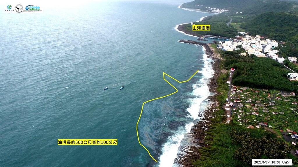 「622中油漏油事故 相關單位緊急應變不力?」線上記者會。海保署無人機空勘山海漁港至紅柴坑漁港間油污散布情形。照片提供:海保署