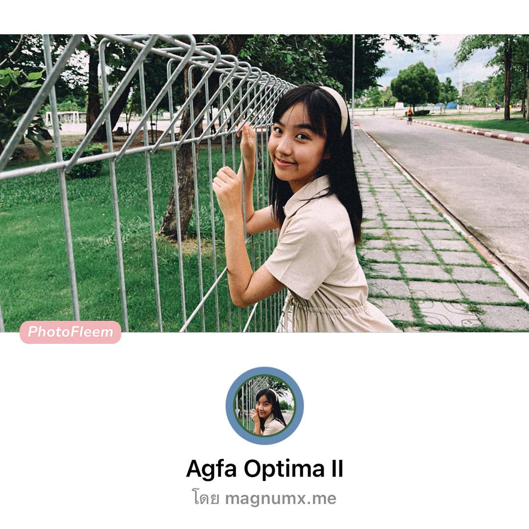 Agfa Optima II ไอจีฟิลเตอร์แนวฟิล์ม โทนจะเข้มกว่าตัวเวอร์ชั่นแรก
