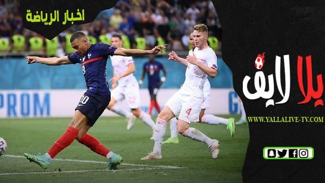 فرنسا 3-3 سويسرا (4-5 بركلات الترجيح): تصنيفات لاعبي المنتخب الفرنسي بعد الخروج امام سويسرا