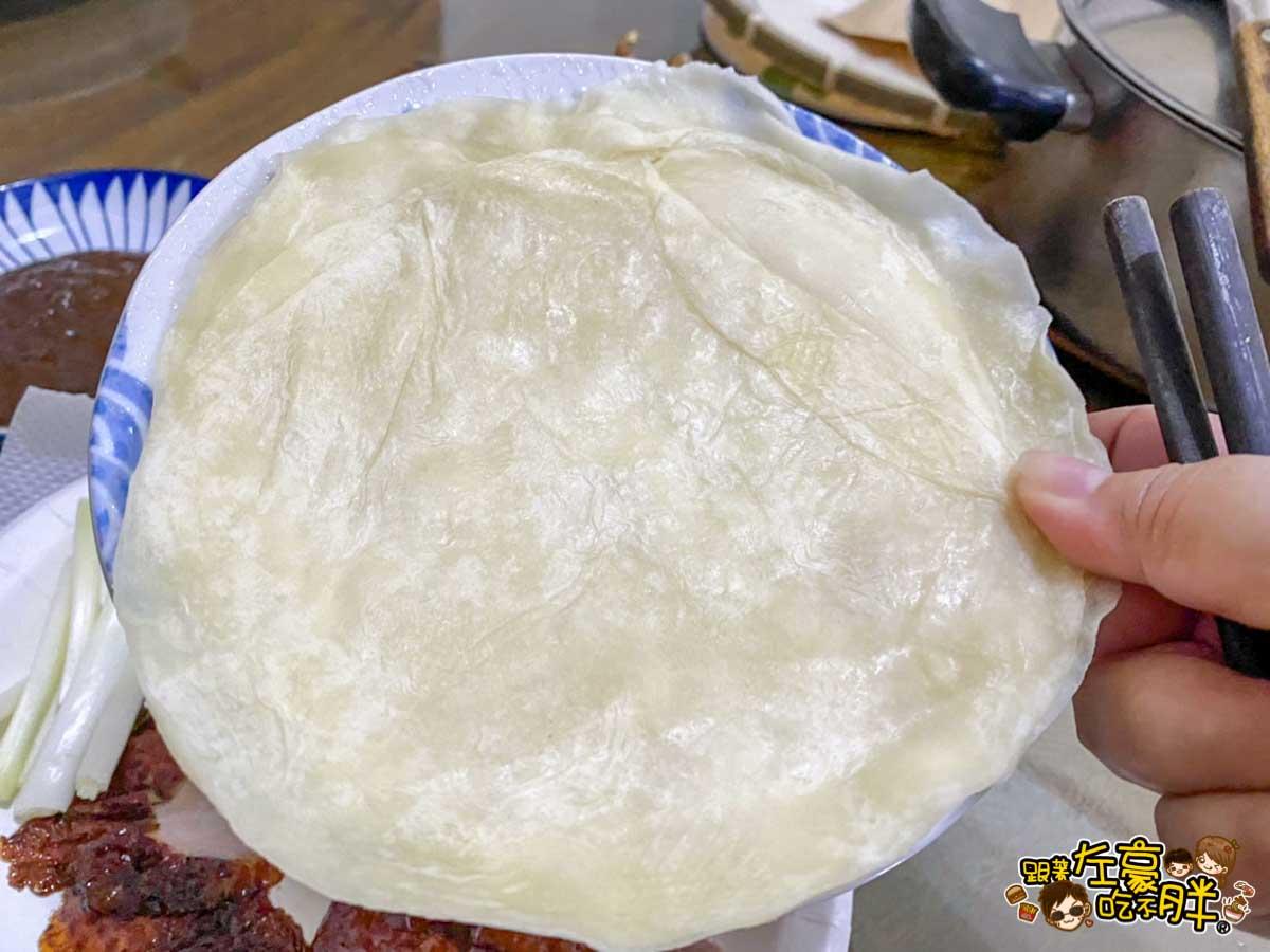 佳東烤鴨北平烤鴨 鳥松烤鴨 -5