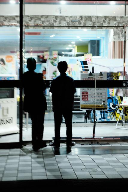 Amusement arcade(Closed).