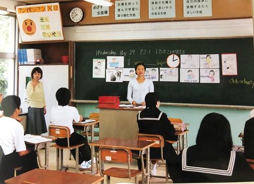 JET Team Teaching