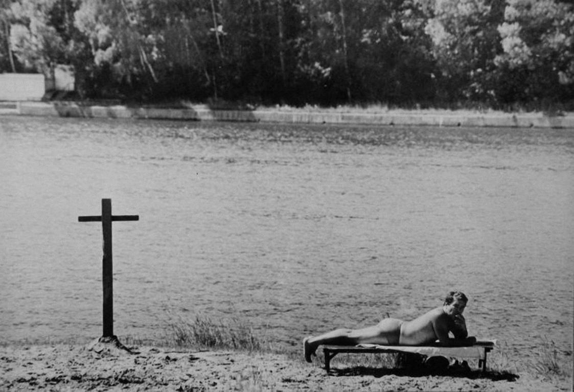 1980. У воды