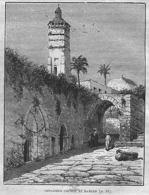 Ramla-Great-Mosque-Henry-Andrew-Harper-1872-ybz-0099-016