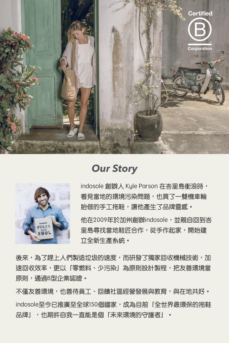 產品網頁說明圖 w800xh1200_03_品牌故事_生活風格