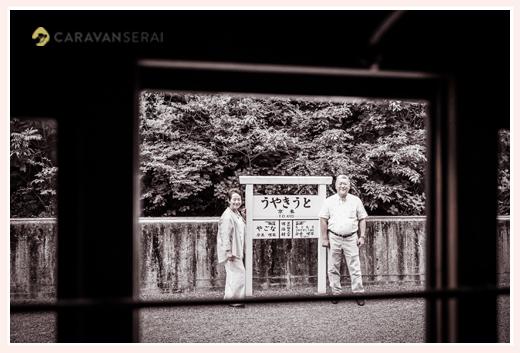 結婚40周年記念の夫婦写真