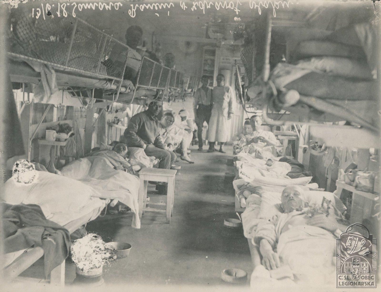 1918. Наш медицинский поезд