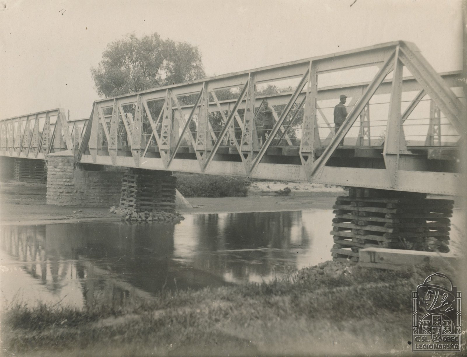 1918. Мост под Кузнецком
