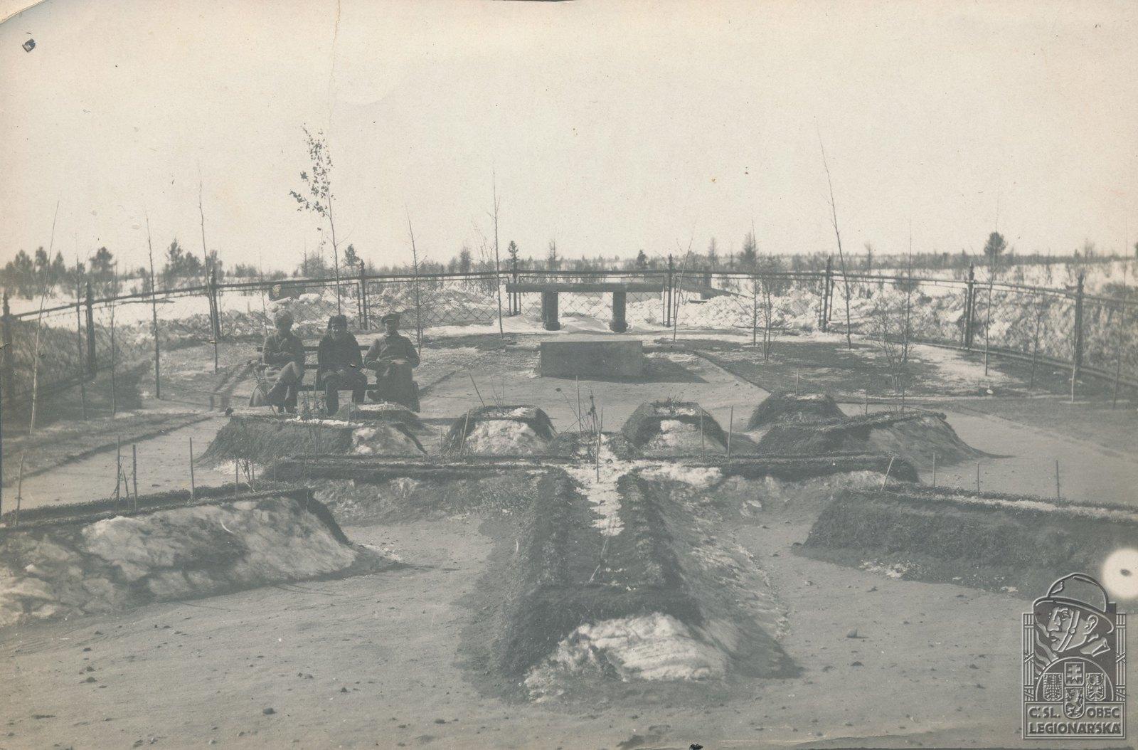 35.1919. Кладбище павших братьев в Нижнеудинске