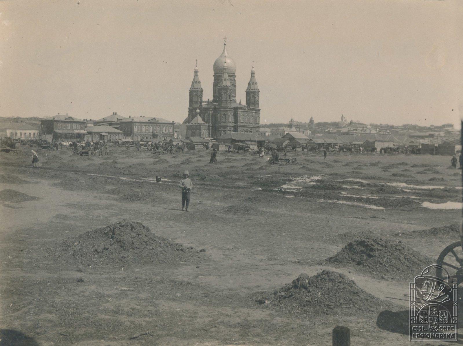 22. 1918. Город Сердобск