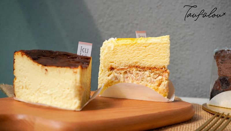 cake delivery in pj