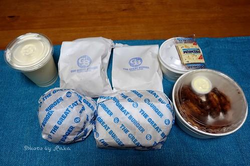 Photo:2020-06-29_ハンバーガーログブック_ Foodpandaで明治神宮前GBのハンバーガーを!【PR】_01 By:Taka Logbook