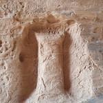 Betyl in niche, the Siq, Jabal Ithlib, Hegra (Madain Salih), Saudi Arabia (5)