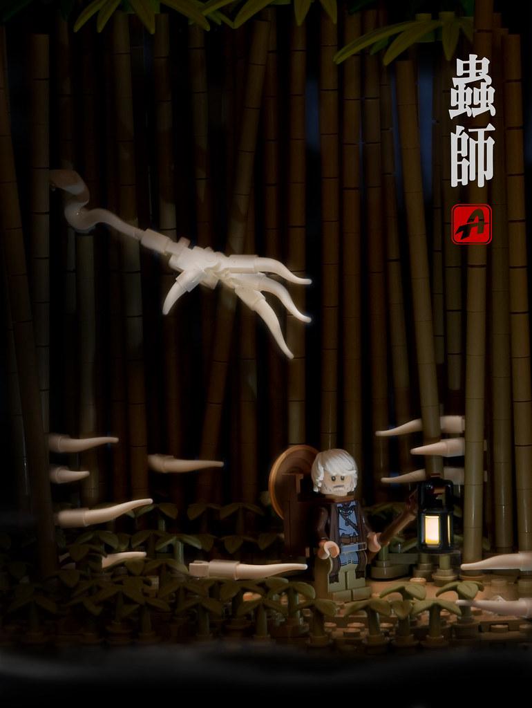 Mushi-Shi 蟲師